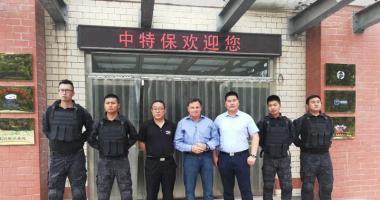 http://www.hbzhongtebao.com/companynews/126.html