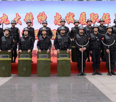 石家庄保安服务公司