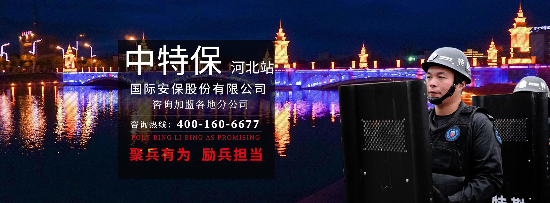 武汉fun88乐天堂网址服务公司