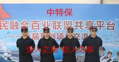 http://www.hbzhongtebao.com/companynews/186.html